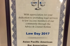 2017 Service Award from the 17th Judicial Circuit Pro Bono Committee (3)